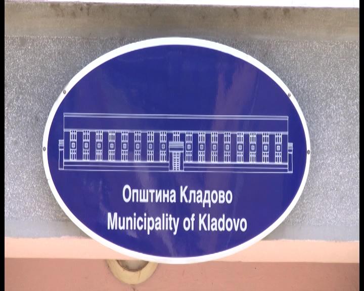 Usvojen kadrovski plan opštinske uprave Kladovo
