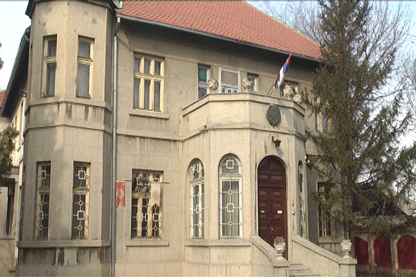 U Istorijskom arhivu Timočka Krajina promovisana knjiga