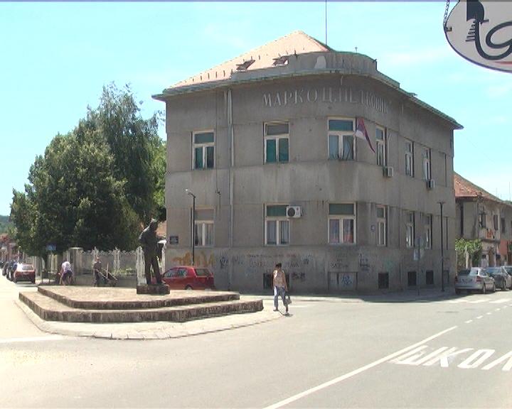Uobičajeno radno vreme biblioteke u Zaječaru