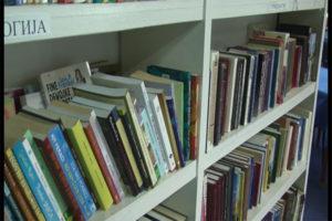 Biblioteka Kladovo 4
