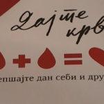 Akcija dobrovoljnog davanja krvi u sklopu devete Zimske kampanje u Zaječaru 25.01.2017. godine