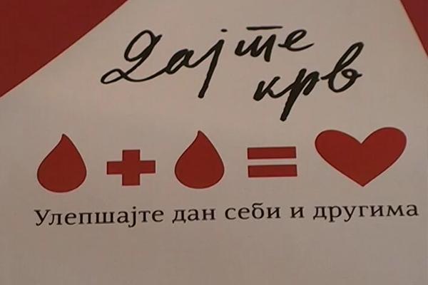 Ulepšajte dan sabi i drugima, dajte krv