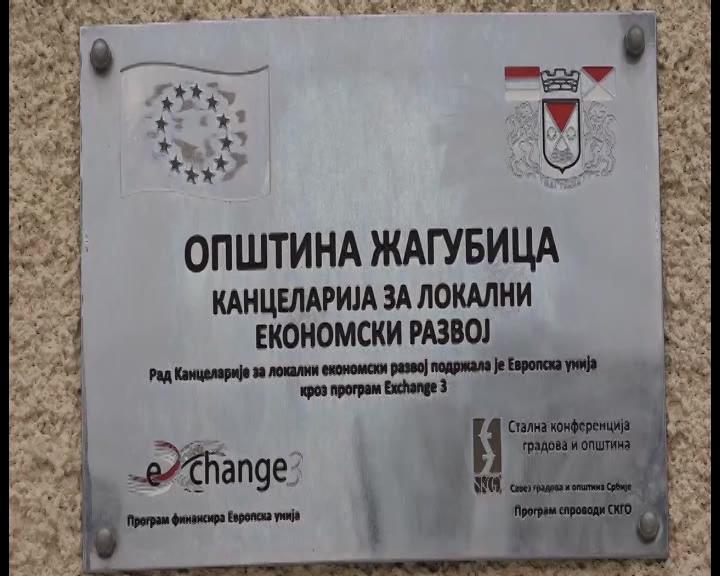 Rad Asocijacije za razvoj opštine Žagubica u 2016. godini