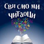 Niže cene članarina u Narodnoj biblioteci Bor