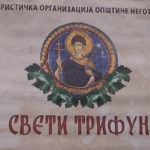 Negotin: Proslava Svetog Trifuna na Rajačkim pivnicama !