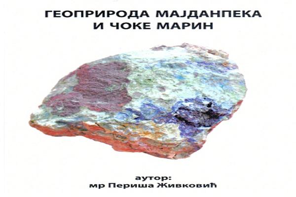 """Izložba slika """"Geopriroda područja Majdanpeka i Čoke Marin"""", u galeriji Radul begovog konaka u Zaječaru"""