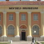 """Izložba """"Stradanje Srba u Topličkom ustanku"""" u Narodnom muzeju u Zaječaru"""
