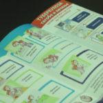 U Zaječaru obeležen Svetski dan borbe protiv tuberkuloze