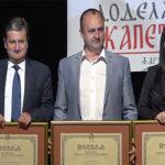 Predsedniku opštine Žagubica dodeljeno prestižno priznanje u kategoriji najbolje lokalne samouprave