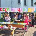 """Vaskršnja čarolija"" u Boljevcu"