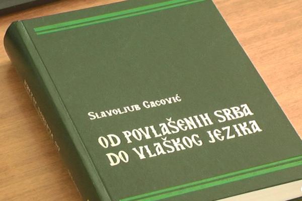 Od povlašenih Srba do vlaškog jezika