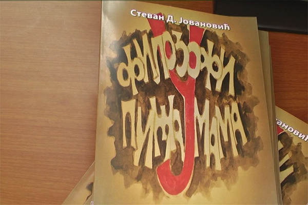 Promocija knjige pesama za decu ,,Filozofi u pidžamama
