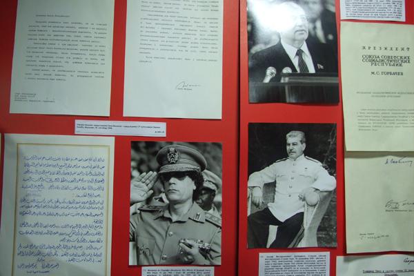Otvorena izložba Arhiva Jugoslavije