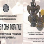 Izložba Velimira Đorđevića