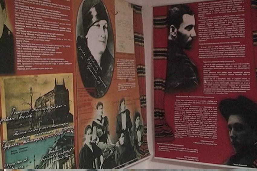 Izložba o Bori Stankoviću u okviru negotinskog leta