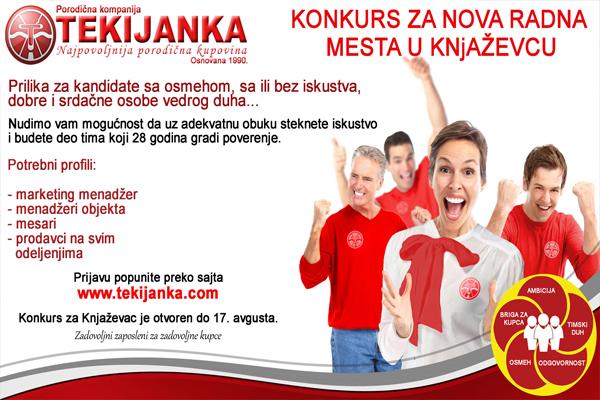 Knjaževac: Tekijanka objavila konkurs za nova radna mesta u Knjaževcu