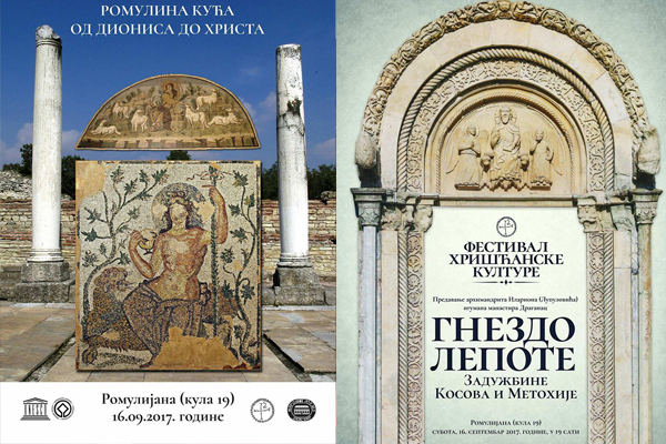 Predavanje pod nazivom Gnezdo lepote, zadužbine Kosova i Metohije na Romulijani