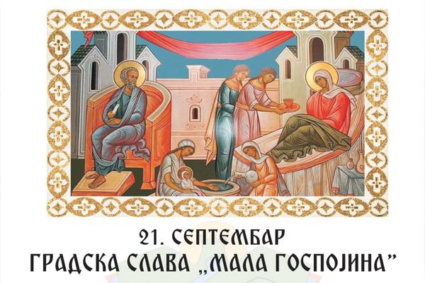 21. septembar, Slava Sabornog hrama i Grada Zaječara