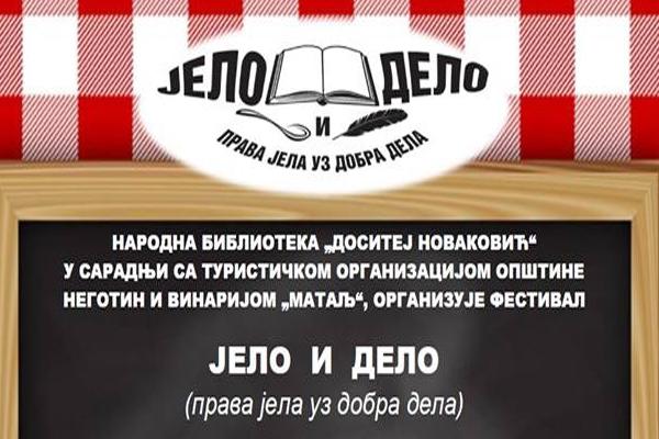 """Negotin: Festival """"Jelo i delo"""""""