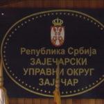 Zaječar: 32. Sednica Saveta Zaječarskog upravnog okruga