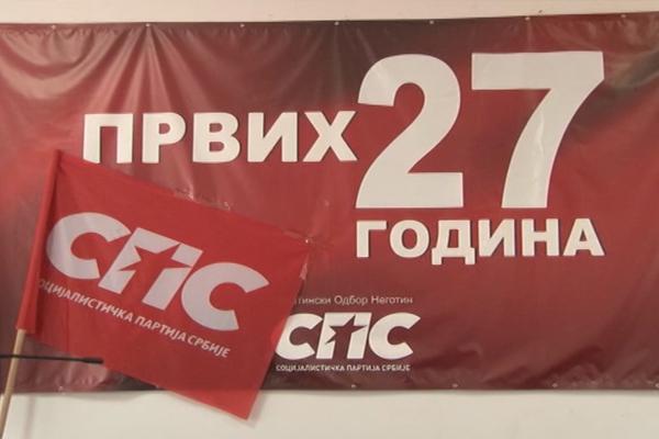27 godina od osnivanja  Opštinskog odbora Socijalističke partije Negotin