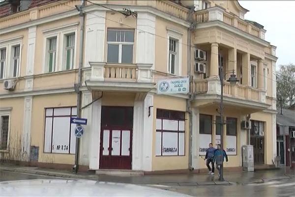 Berza gramofonskih ploča, muzičkih diskova, video igrica i stripova u Omladinskom centru u Zaječaru