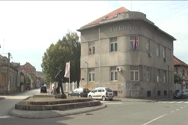 """Zaječar: U Matičnoj biblioteci """"Svetozar Marković"""" u Zaječaru otvoren EUteka kutak"""