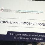 Kladovo: U Kladovu je u toku trinaesti radni sastanak poverenika za izbeglice i migracije posvećen sprovođenju Regionalnog stambenog programa