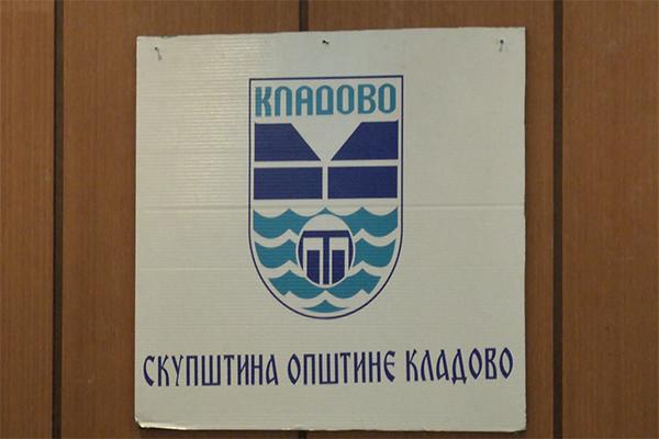 Održana sednica SO Kladovo