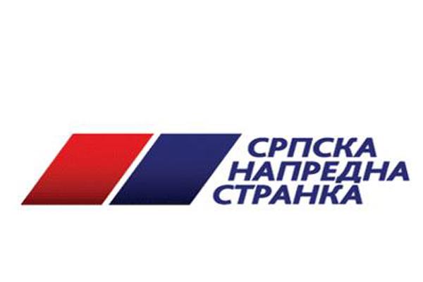 GO SNS ZAJEČAR: Ministarka Mihajlović uskoro u Zaječaru