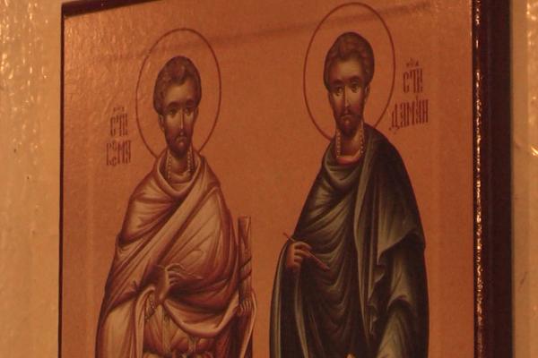 14. novembra praznik Svetog Kozme i Damjana