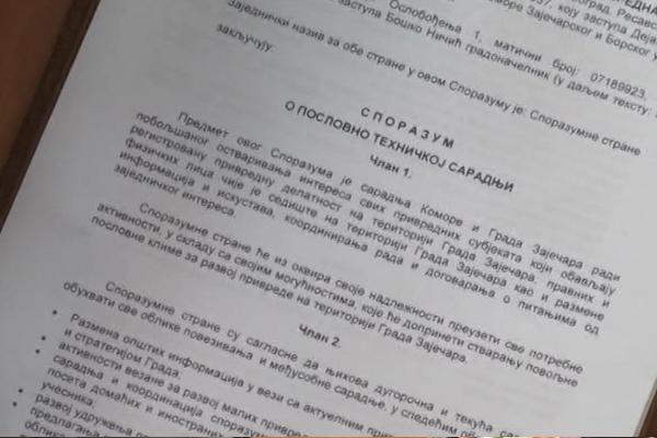 U Zaječaru potpisan sporazum o poslovno tehničkoj saradnji