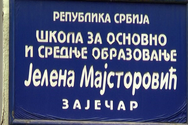 Brojni planovi škole Jelena Majstorović