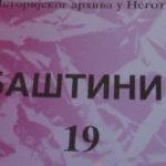 """U Negotinu promovisan poslednji, 19. broj """"Baštinika"""""""
