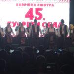 """Završena je 45. po redu tradicionalna smotra izvornog narodnog stvaralaštva """"Susreti sela"""" u opštini Negotin"""