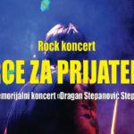 """Memorijalni rok koncert """"Srce za prijatelje"""" na zaječarskom Trgu Oslobođenja, u četvrtak 26. jula"""