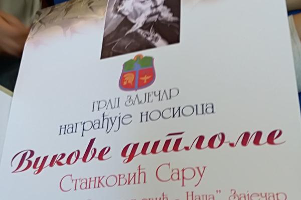 Svečano uručene Vukove diplome osnovcima i srednjoškolcima u Zaječaru