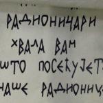 """Kreativne radionice za decu u biblioteci """"Svetozar Marković"""""""