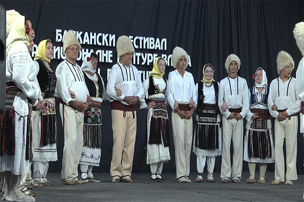 """Manifestacija """"Vlaške lepote Balkana"""" 31. avgusta i 1. septembra 2018. godine u Velikoj Jasikovi"""