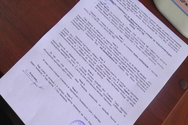 Zaječar: Potpisani ugovori sa voćarima za nabavku nove mehanizacije i opreme za navodnjavanje