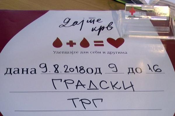 U Zaječaru dobrovoljna akcija davanja krvi 9. avgusta