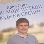 """""""Svi moji putevi vode ka Srbiji"""""""