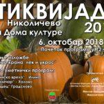 """6. oktobra biće održana osma po redu """"Tikvijada"""" u Nikoličevu"""