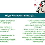 """Knjaževac: Promocija slikovnice """"Četiri patuljka"""