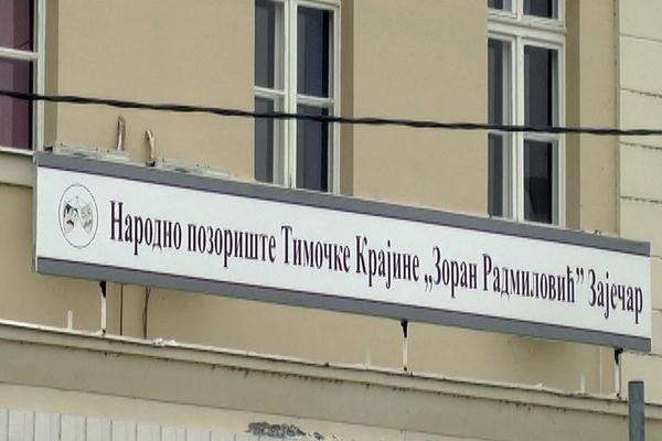 """""""Bliskost"""" na sceni zaječarskog teatra"""