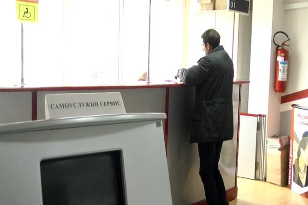 Na teritoji NSZ filijala Zaječar nezaposlenost manja za 15,3% u poslednjih godinu dana