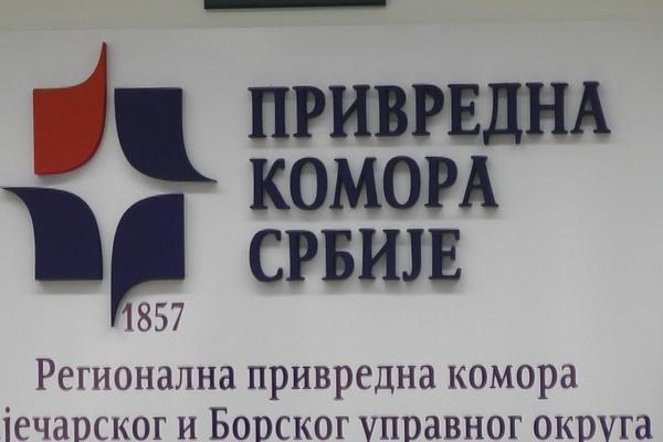 RPK: Nove subvencije za podršku i razvoj preduzetništva