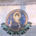 Obeležen Sveti Trifun na Rajačkim pivnicama