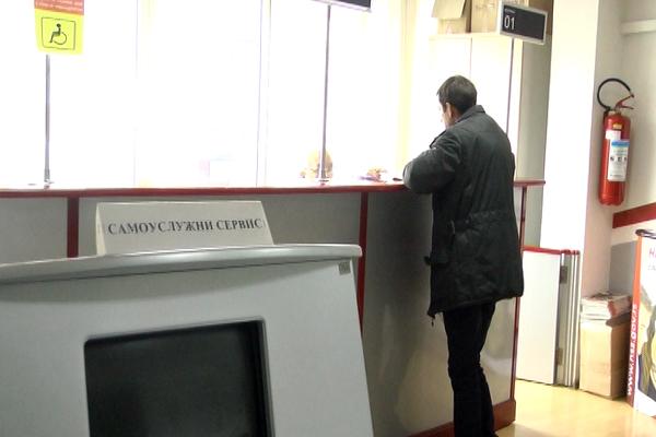 Raspisani javni pozivi za nove programe Nacionalne službe za zapošljavanje (VIDEO)