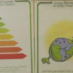 Negotin: Opština Negotin obeležila je Svetski dan  energetske efikasnosti